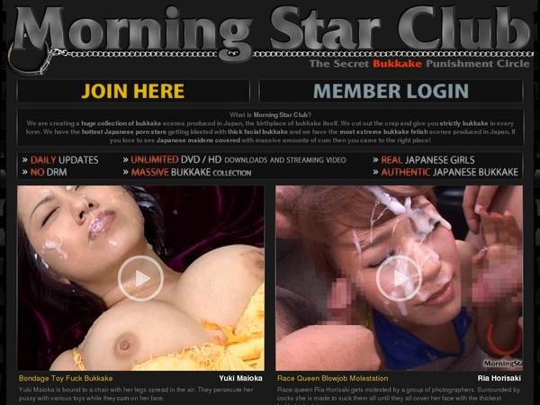 Morningstarclub Free Trial Code